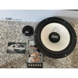 AUDIOSYSTEM AT 650C KIT 2 VIE DA 165mm 16,5CM TWEETER IN SETA NUOVO HIGH QUALITY